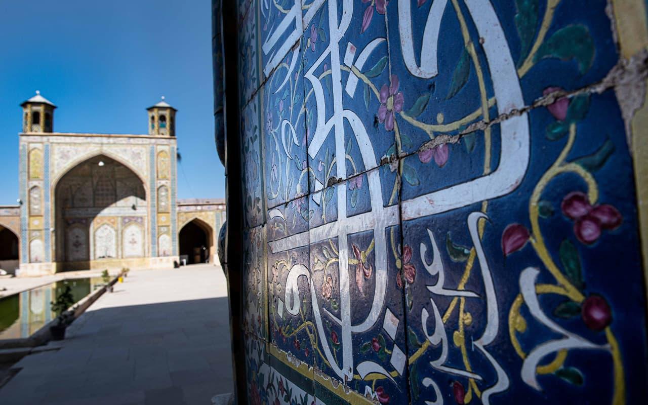 isfahan-Mezquita-del-viernes-masjed-e-Jameh-viajeiran