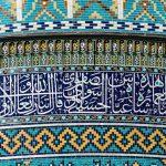 mausoleo-gonbad-e-sabz-mashhad-viajar-iran