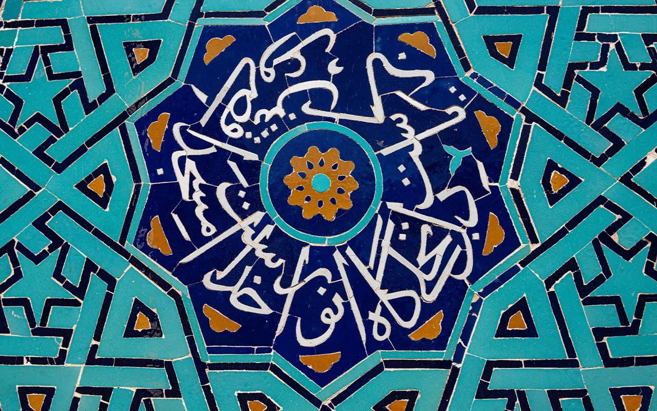 mezquitadelviernes-isfahan-viaje-iran