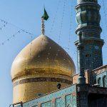qom-mausoleo-de-fatima-al-masuma-viajeiran