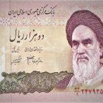 Moneda de Irán